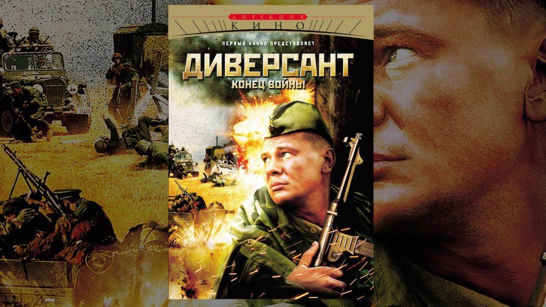 русские сериалы про войну