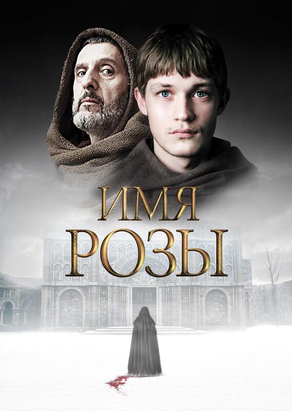 Подборка ТОП 40 зарубежных сериалов про подростков и любовь 2019