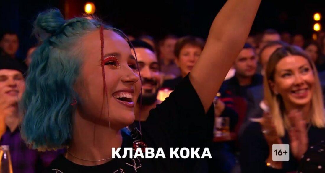 певица Клава Кока в Камеди Клаба