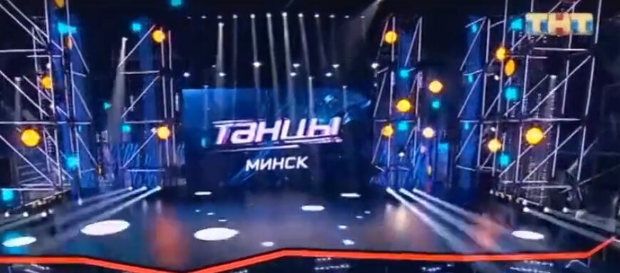 Танцы 7 сезон 6 выпуск