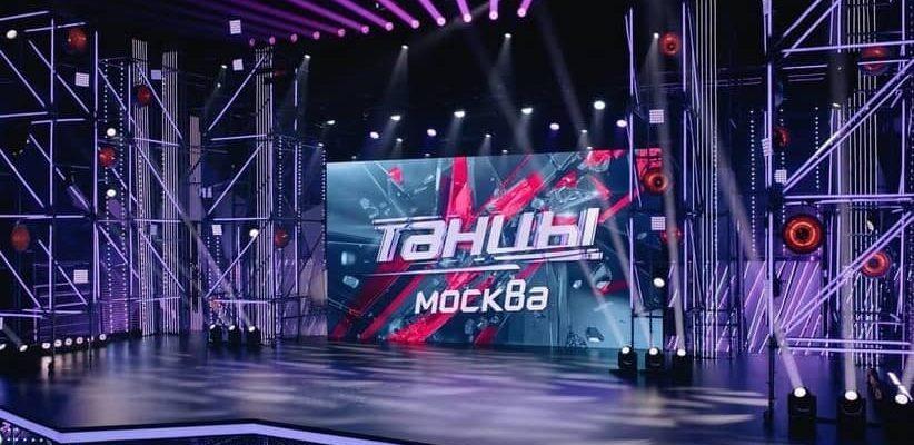 Танцы 7 сезон 7 выпуск