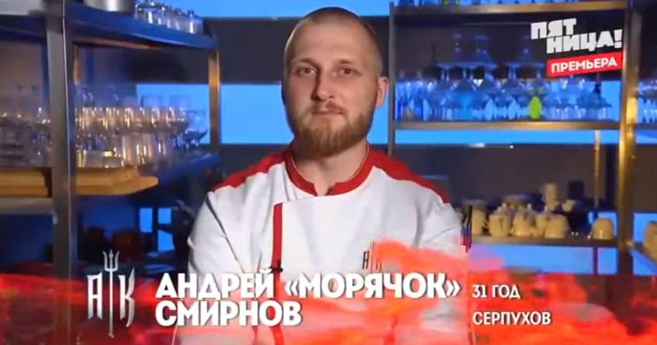 """Андрей """"Морячок"""" Смирнов - 31 год, Серпухов"""