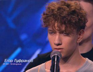 Егор Гуфранов (18 лет, Геленджик)