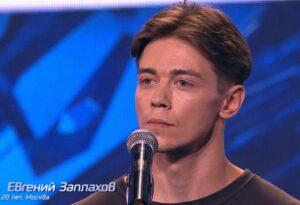 Евгений Заплахов (28 лет, Москва)