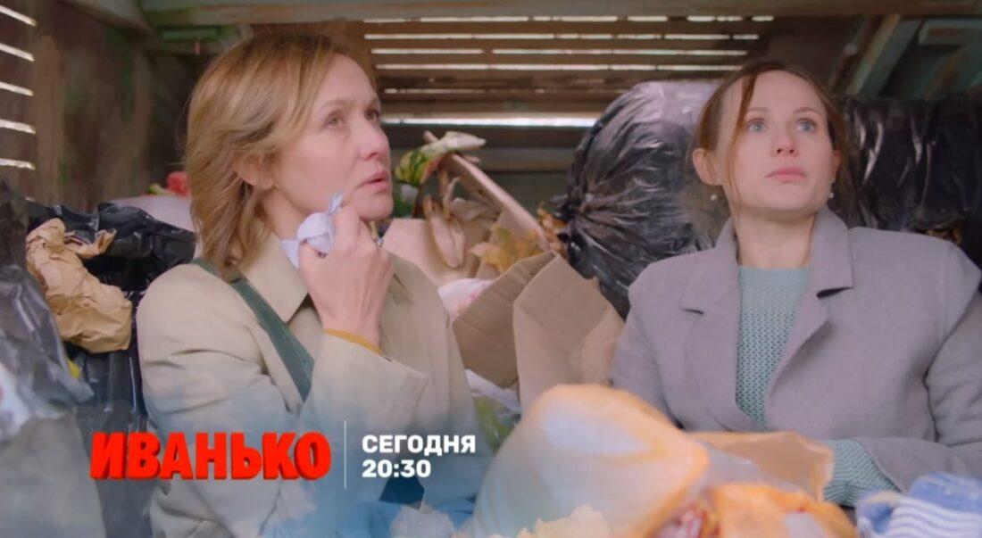 Кадр из 5 серии Иванько