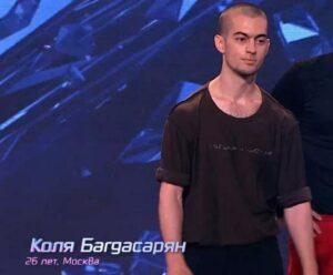 Коля Багдасарян (26 лет, Москва)