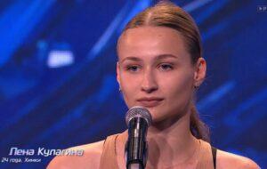 Лена Кулагина (24 года, Химки)