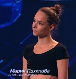 Мария Архипова (25 лет, Нижневартовск)