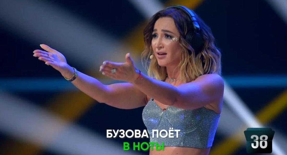 "Ольга Бузова в шоу ""Пой Без правил"""