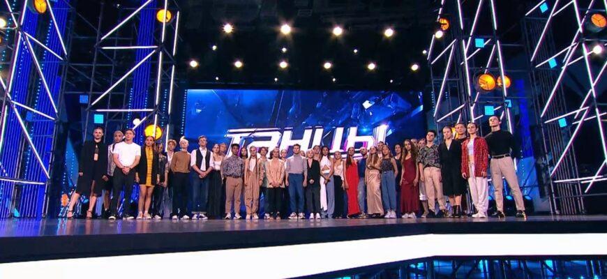 Танцы 7: Кто прошел интенсивный отбор и попал в ТОП-37?