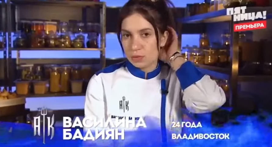 Василина Бандиян - 24 года, Владивосток