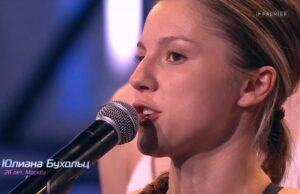 Ульяна Смоленинова (19 лет, Москва)