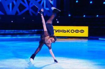 """Выступление Алины Загитовой на """"Ледниковом периоде 2020"""""""