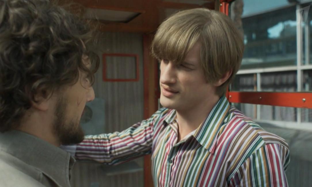 Ершов ссорится с Камалом