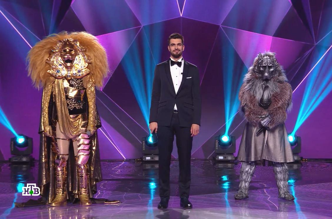 Финалисты шоу маска Лев и Волк