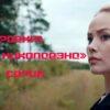 """Проект """"Анна Николаевна"""" 1 сезон 3 серия"""