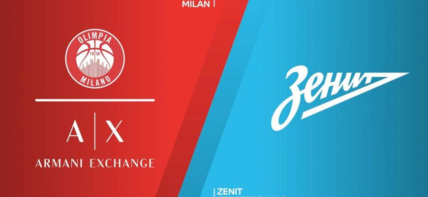Баскетбол Евролига Мужчины Зенит - Милан Прямая трансляция