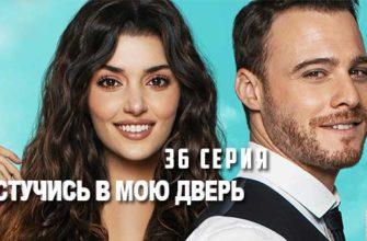 ПВМД 36 серия