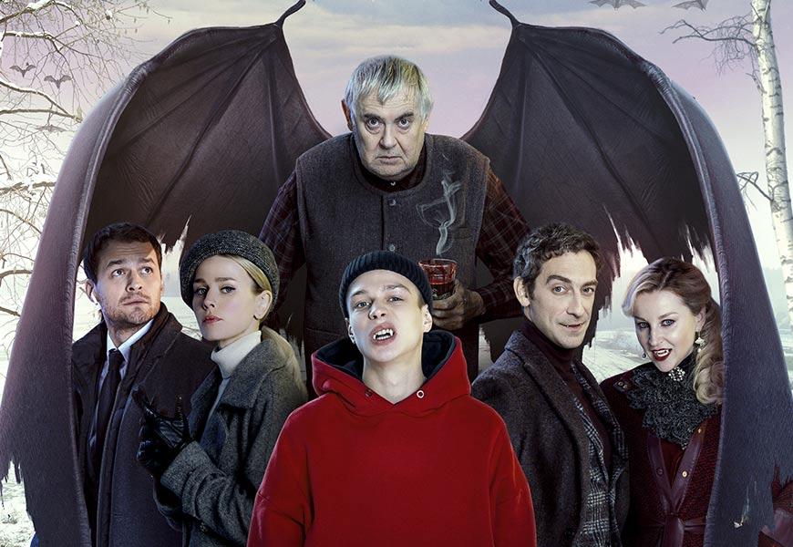 вампиры средней полосы все серии