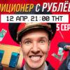 Милиционер с Рублевки 5 серия
