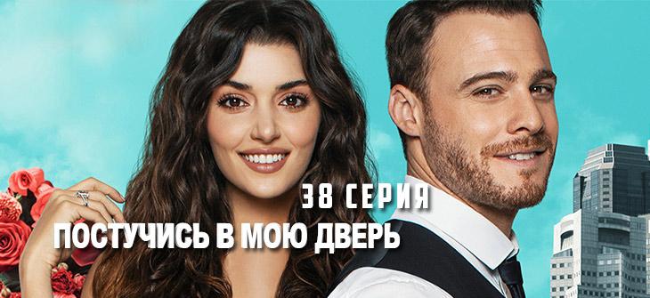 ПВМД 38 серия
