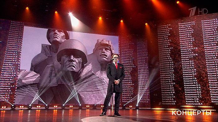 песни победы концерт 8.05.2021