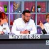 Доктора против интернета выпуск 16.05.2021