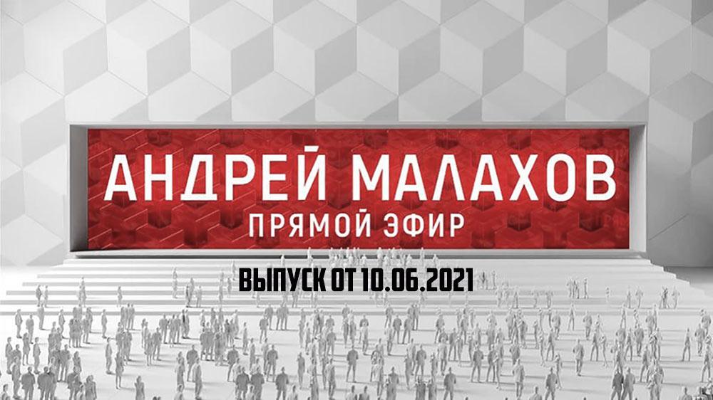 эфир в рубли Binance