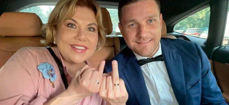Федункив вышла замуж