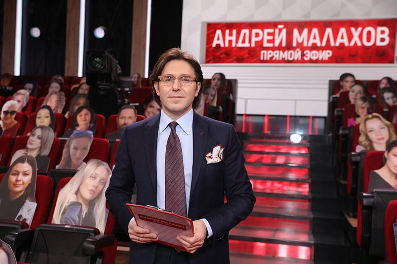 прямой эфир с малаховым 13.09.2021
