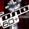 Голос 60+ 24.09.2021