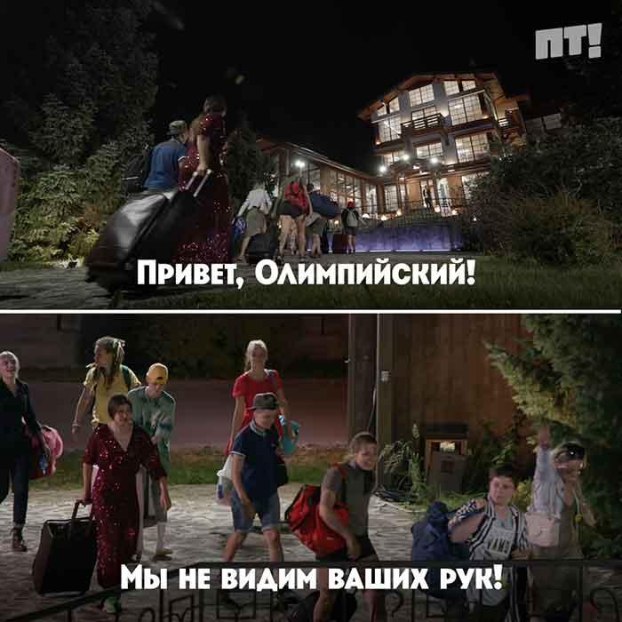 пацанки 6 сезон 1 выпуск